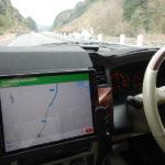 九州・四国旅行 グーグルナビの進化