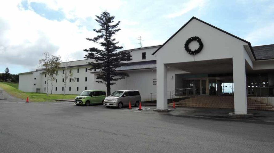 猪苗代リゾートホテル&スキー場(旧グランドサンピア猪苗代)(表磐梯温泉)