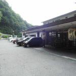 川俣一柳閣(川俣温泉)