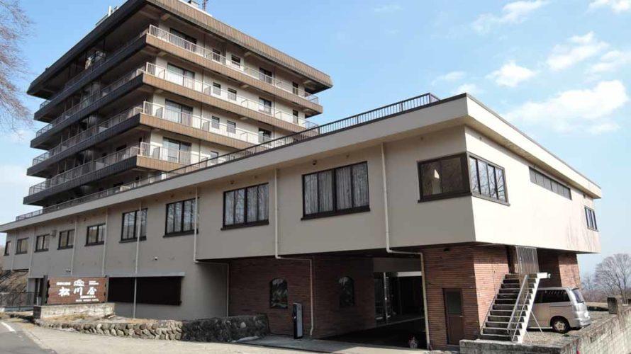 松川屋 那須高原ホテル(那須湯本温泉)