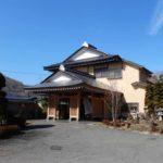 松の井荘(中塩原温泉 / 塩原温泉)