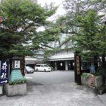森秋旅館(伊香保温泉)