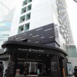 品川プリンスホテル(Nタワー)