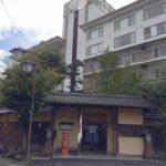 猿ヶ京ホテル(猿ヶ京温泉)