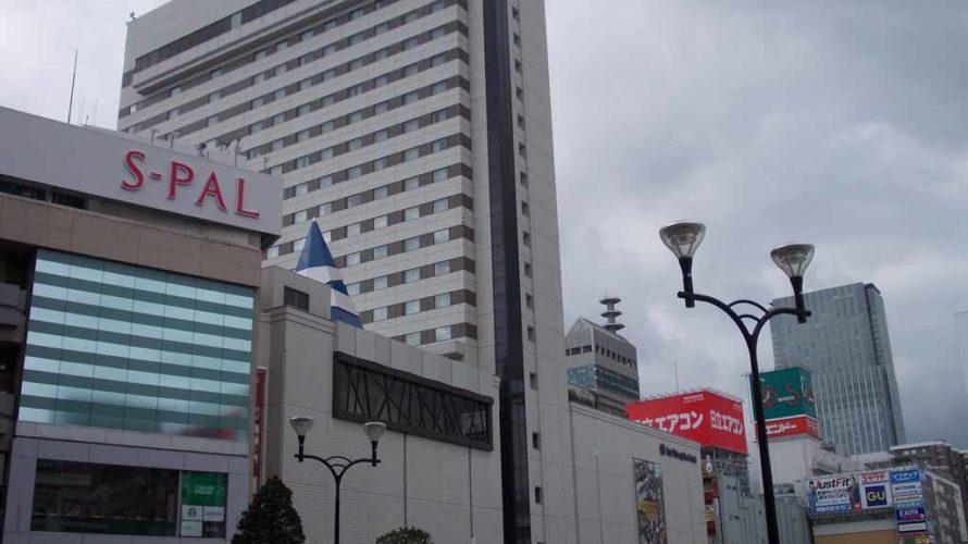 ホテルメトロポリタン仙台