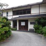 旅館 清水屋(那須湯本温泉)