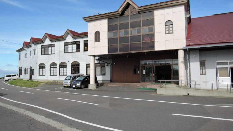 須川高原温泉(須川温泉)