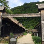 鶴の湯温泉(乳頭温泉)