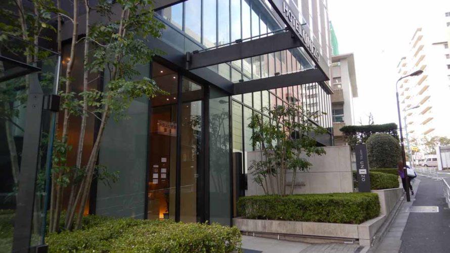 ホテルユニゾ渋谷(ダブルルーム)