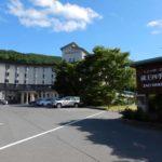 蔵王四季のホテル(山形蔵王温泉)