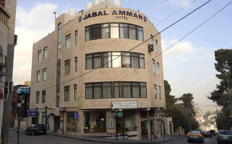 Jabal Amman Hotel (Heritage House)(アンマン)