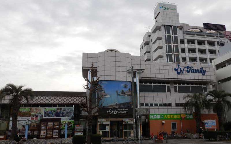 Hotel & SPA JNファミリー相模原