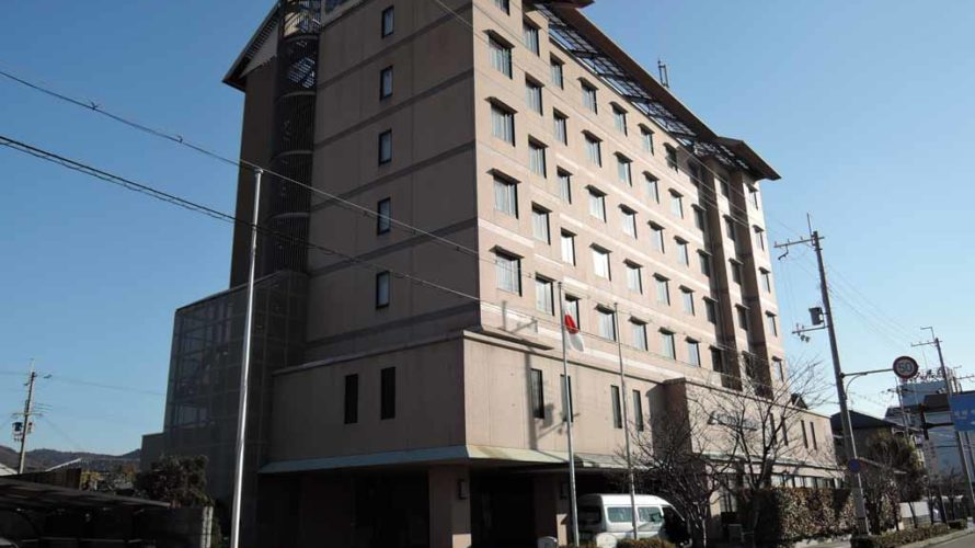 赤穂パークホテル(赤穂温泉)