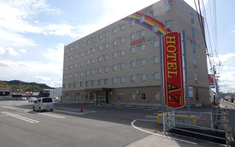 HOTL AZ 香川東かがわ店
