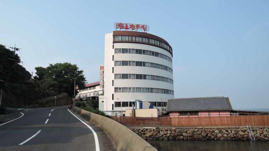 平戸海上ホテル(平戸温泉)