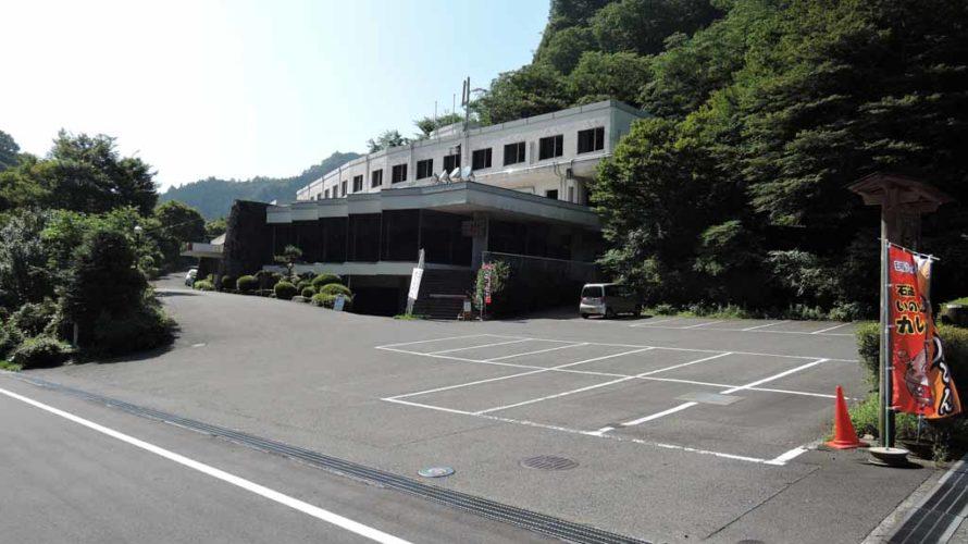 古岩屋荘(古岩屋温泉)