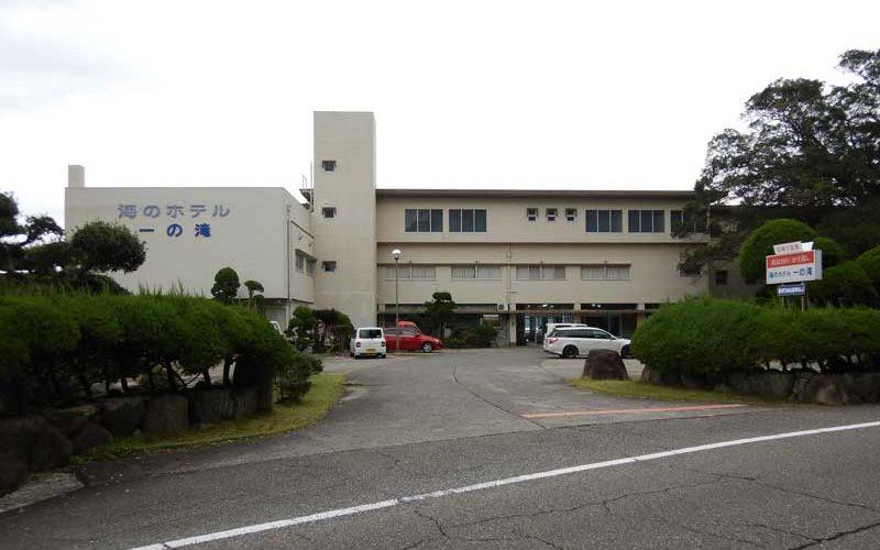 海のホテル 一の滝(勝浦温泉)