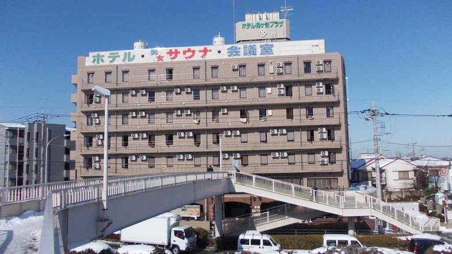 ホテル梶ケ谷プラザ