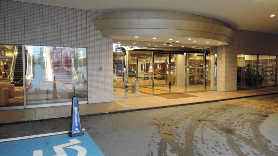 THE KASHIHARA(旧 橿原ロイヤルホテル:かしはらの湯)