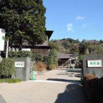 岡本屋旅館(別府・明礬温泉)