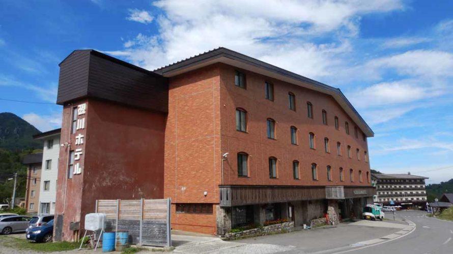 硯川ホテル(硯川温泉)