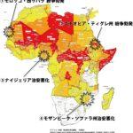 アフリカ治安地図2021.07