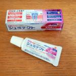歯周病その後 シュミテクトはすごい!