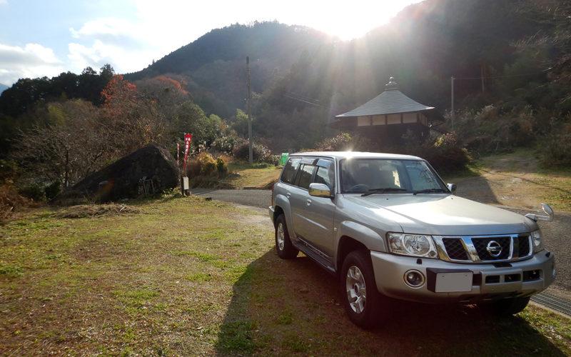 九州・四国旅行 新年 出発までにやること