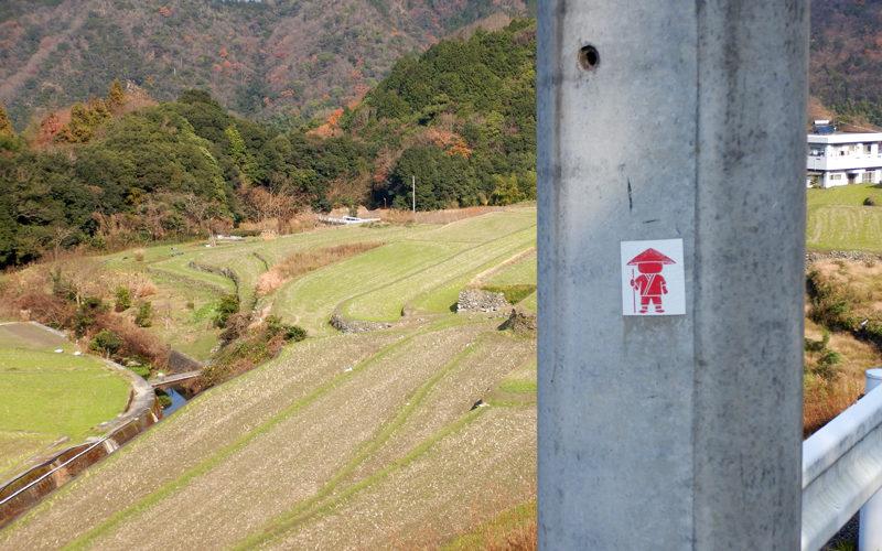 九州・四国旅行 お遍路のヒミツ