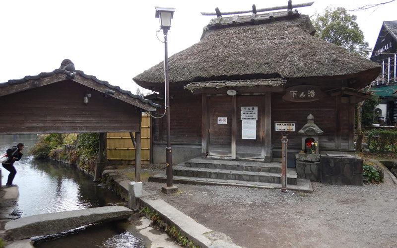 九州・四国旅行 湯布院温泉