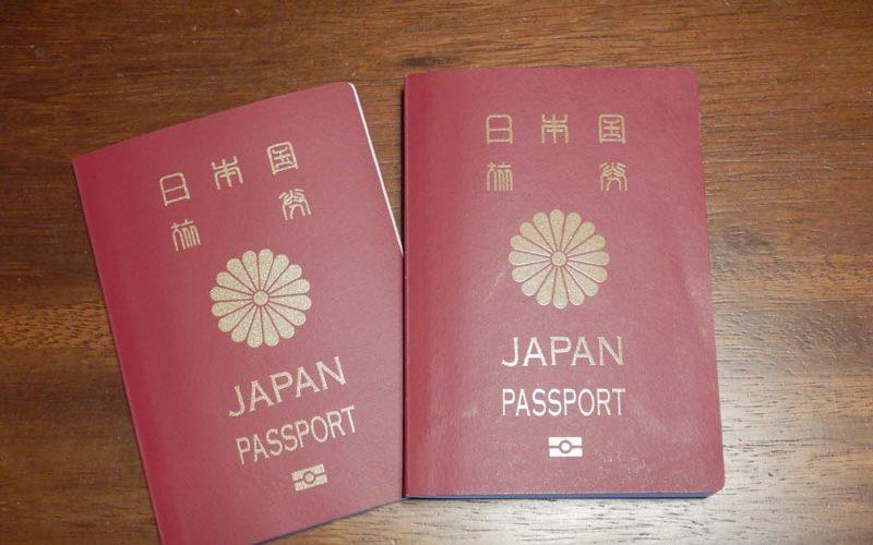 パスポート切替&増補