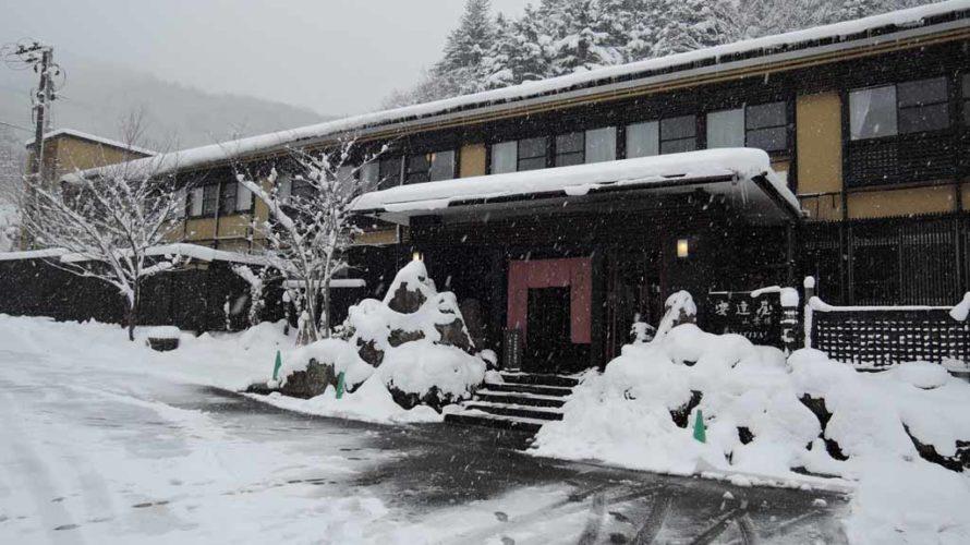 安達屋旅館(高湯温泉)