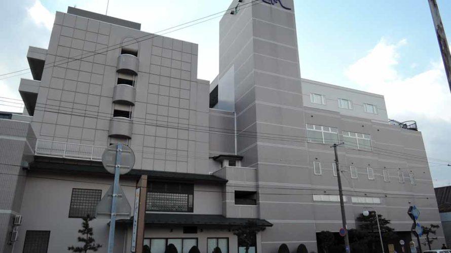 花びしホテル(湯の川温泉)