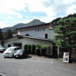叶屋旅館(四万温泉)