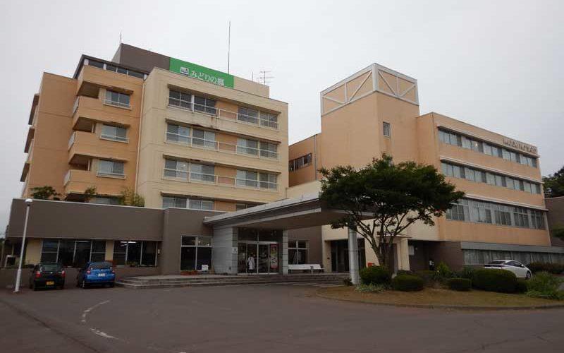 ホテル&リゾート みどりの郷(みちのく城址温泉)