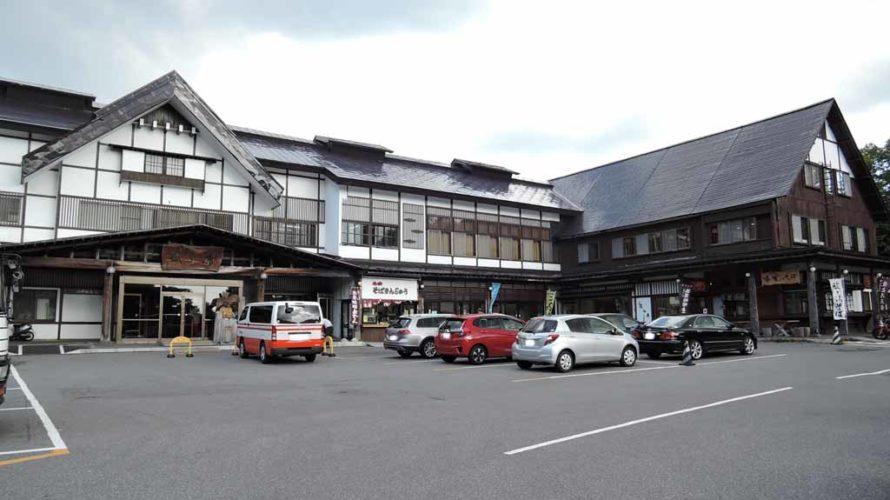 酸ヶ湯温泉旅館(酸ヶ湯温泉)