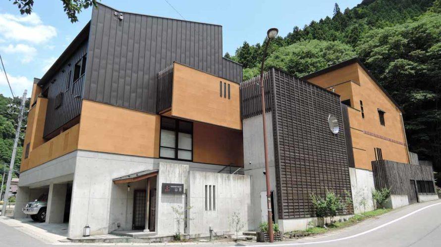 Onsen Ryokan 山喜(板室温泉)