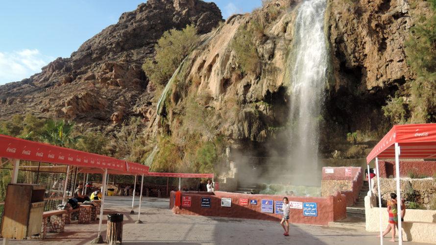Ma'in Hot Springs(マイン ホット スプリングス)