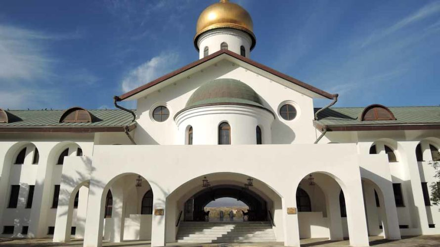 Russian Pilgrim Residence(バプティズム・サイト)