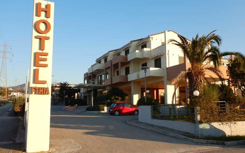 Fthia Hotel (Lamia):ギリシャ6日目