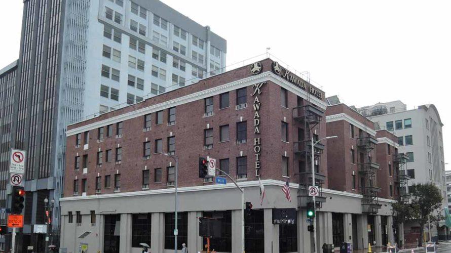 Kawada Hotel(ロサンゼルス / ダウンタウン)