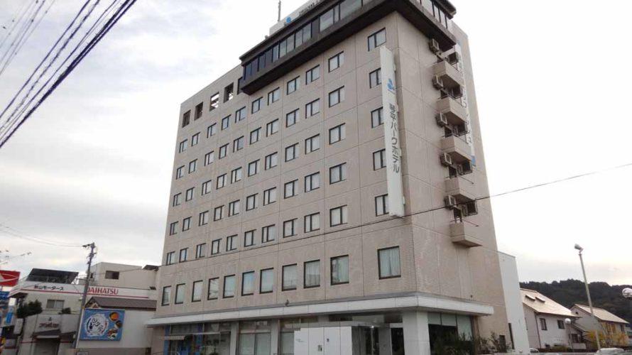 琴平パークホテル