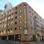 名古屋クラウンホテル(三蔵温泉)