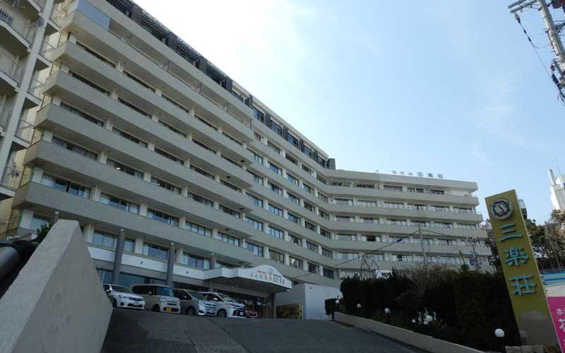 ホテル三楽荘(白浜温泉)