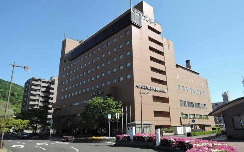 ホテルアネシス瀬戸大橋(旧ホテルサンルート瀬戸大橋)