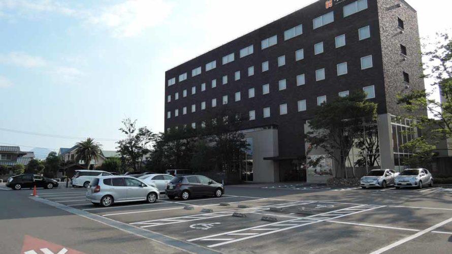 たかのこのホテル(たかのこ温泉)