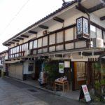 虎丸旅館(こんぴら温泉郷)