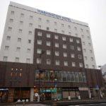 木更津ワシントンホテル