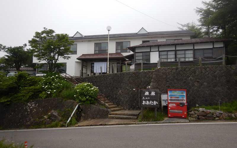旅館ニューおおたか(大丸温泉)