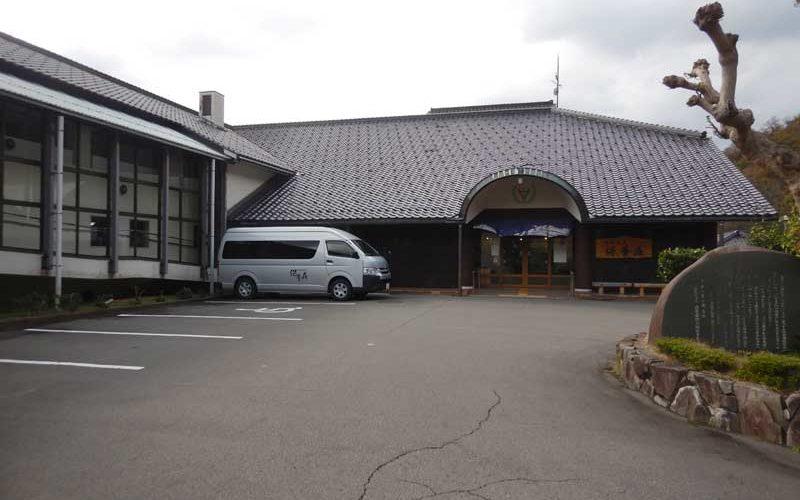 浜坂温泉保養荘(浜坂温泉)